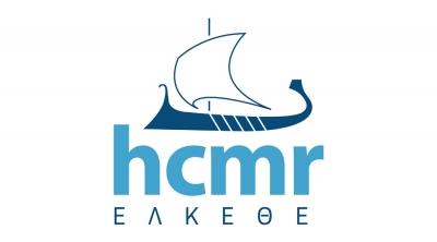 Ελληνικό Κέντρο Θαλασσίων Ερευνών (ΕΛΚΕΘΕ)